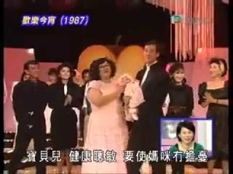 Gia đình Trịnh Thiếu Thu.flv