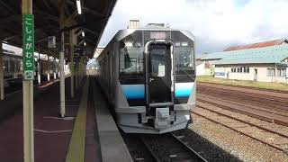 JR五所川原駅 五能線 GV-E400系 停車中  2020.10.30