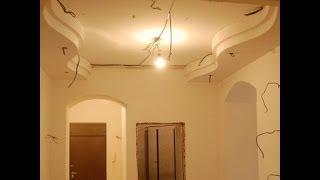 Монтаж многуровнего потолка из гипсокартона