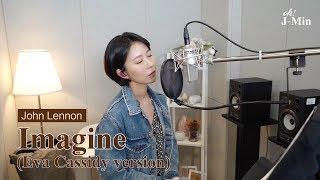 'Imagine (Eva Cassidy version)' (John Lennon) Cover by J-Min 제이민 (one-take)