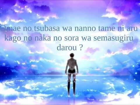 Shingeki no Kyojin | Linked Horizon - 自由の翼 | Opening 2 | Lyrics