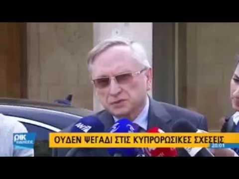08.02.2017 - 20:00 Cyprus news in Greek - PIK