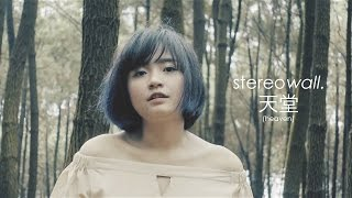 Video StereoWall - Heaven (cinta dari surga) [Official Video] download MP3, 3GP, MP4, WEBM, AVI, FLV September 2017