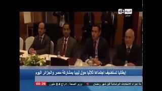 الحياة الآن - تقرير | إيطاليا تستضيف إجتماعاً ثلاثياُ حول ليبيا بمشاركة مصر و الجزائر