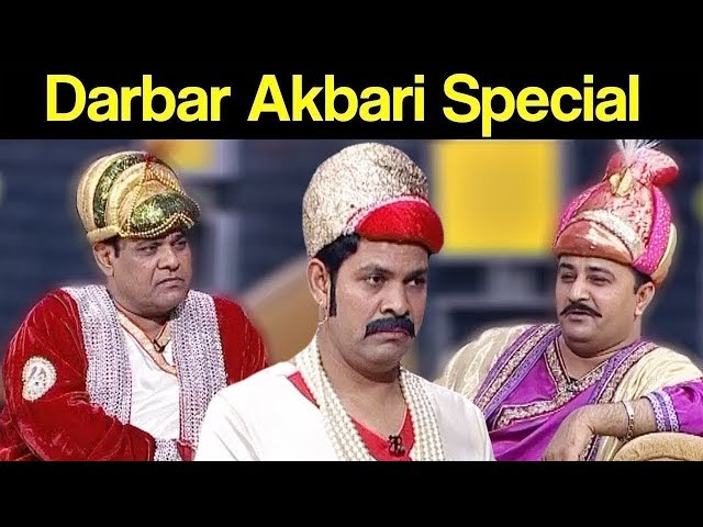 Khabardar Aftab Iqbal 10 November 2019 | Darbar Akbari Special | Express News