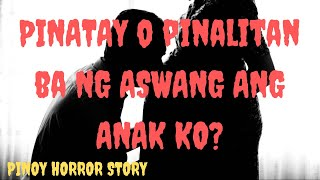 Kubot: The Aswang Chronicles 2 (part 5 of 8) CLEAR TAGALOG