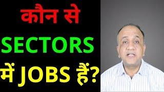 🔴🔴 Hiring Data for Stock Market Analysis | Live Q&A with Nitin Bhatia (HINDI) thumbnail