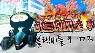 [카트라이더 김택환] 개
