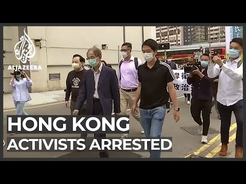 Hong Kong activists arrested over last year's mass protests