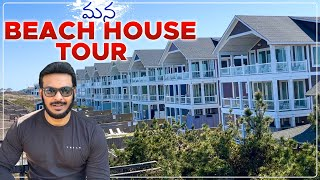 Download Special beach home tour    Beach Vacation   USA Vlogs   Ravi Telugu Traveller