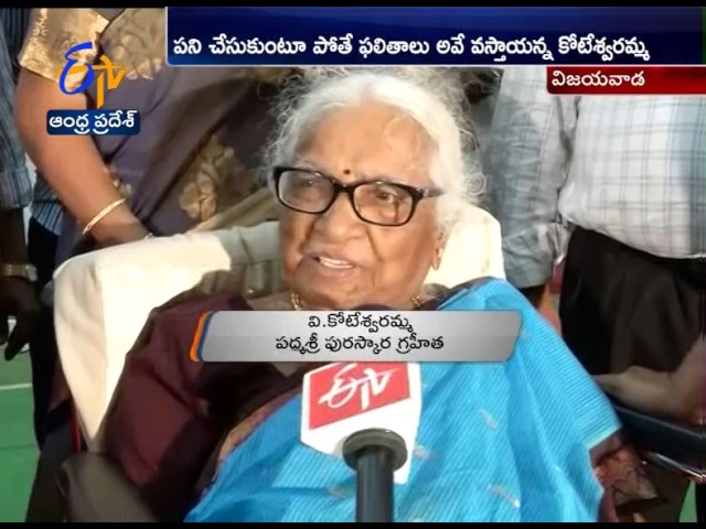 Montessori Koteswaramma The Famous Educationalist Passes Away