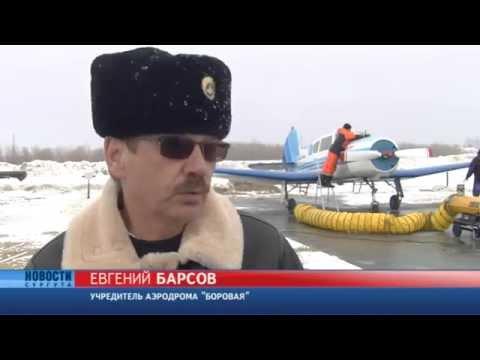 Новости СТВ 'Авиашоу в Сургуте' эфир от 03.19.2014 часть 2