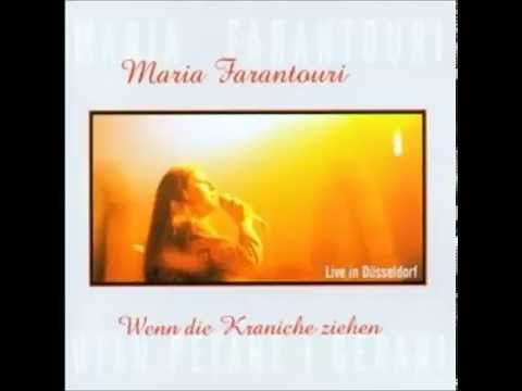 Maria Farantouri - Live in Dusseldorf 1979