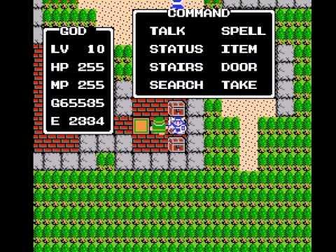 Dragon Warrior - Walkthrough Walls - NES Hack
