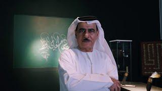 """اليوم العالمي لفن الخط   سلسلة """"التقِ الخبراء"""" مع الفنان التشكيلي محمد مندي"""