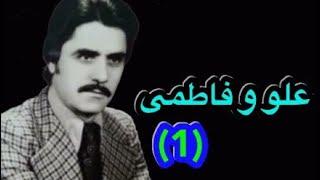 محمد طيب طاهر علو و فاطمى 1
