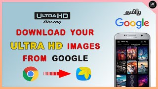 How to download ultra HD images from google HD