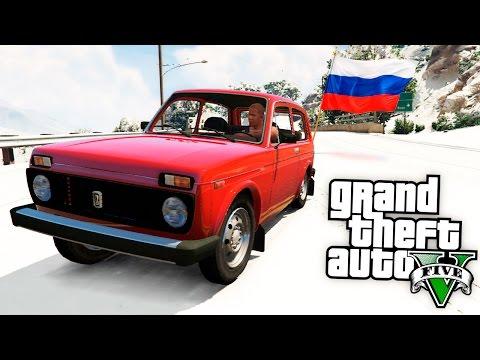 Обзор игры гта сан андреас с модом на русские машины под музыку