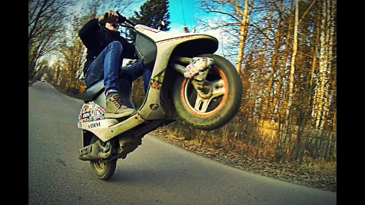 фото скутера honda tact 16