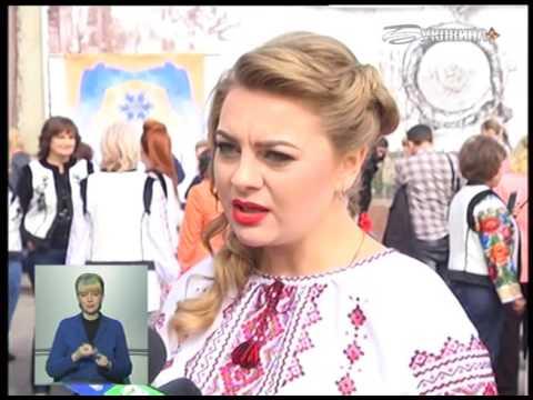 ТРК Буковина: Новини 26.09.2016
