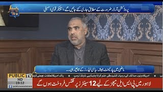 As a Speaker I take decisions according to law, not emotions: Asad Qaiser