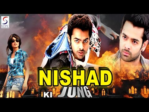 Nishad Ki Jung - Dubbed Hindi Movies 2017 Full Movie HD - Ram,Sayaji Shinde