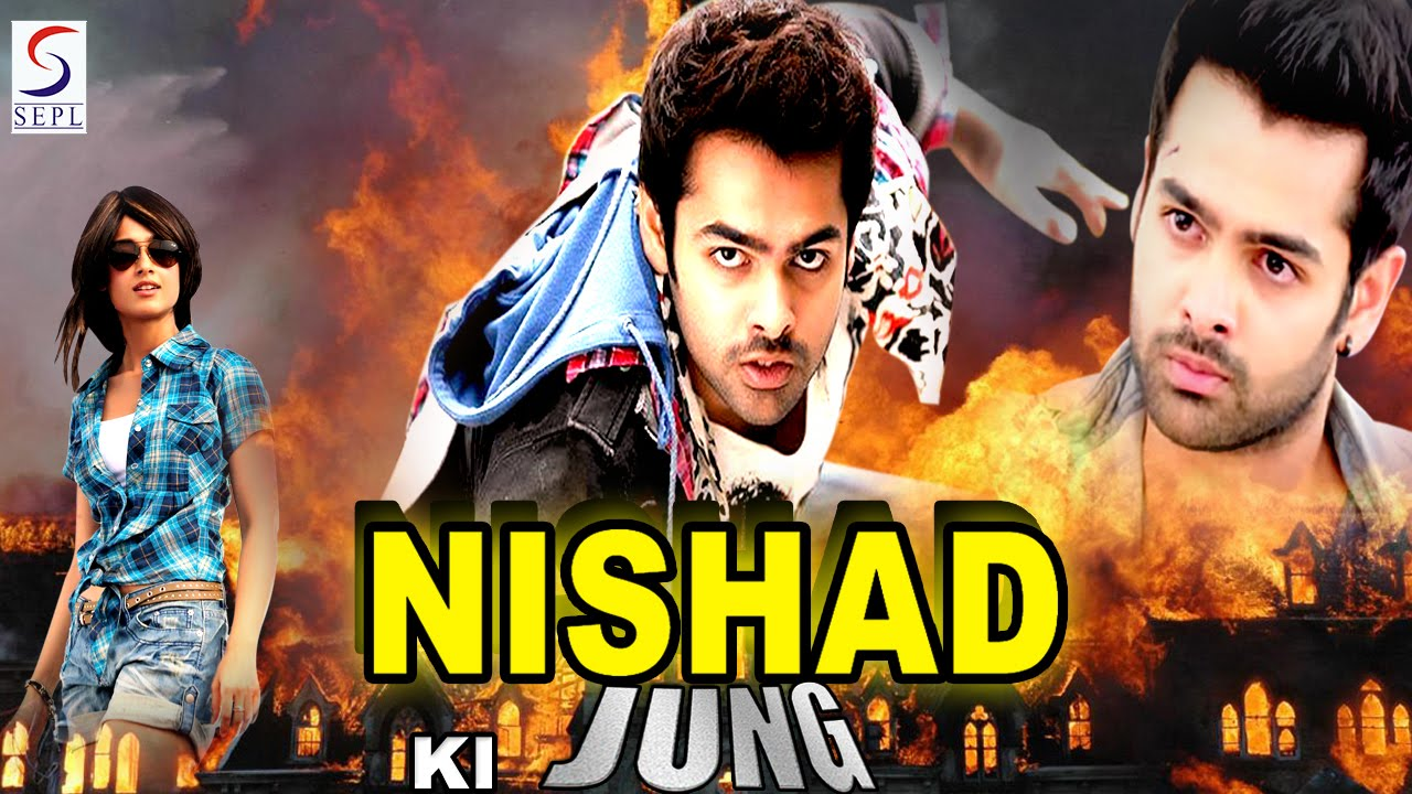 download hindi movies hd
