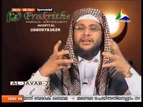 Al Javab @ Jaihind Tv On 6 December 2013