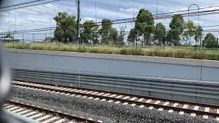 Sydney Metro - Bella Vista Up Train