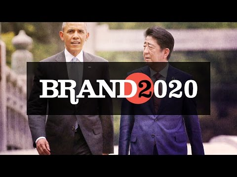 Brand 2020: Episode 04 - The G7 Summit in Ise-Shima