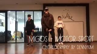 migos  motor sport (feat nicki minaj cardi b) chreography