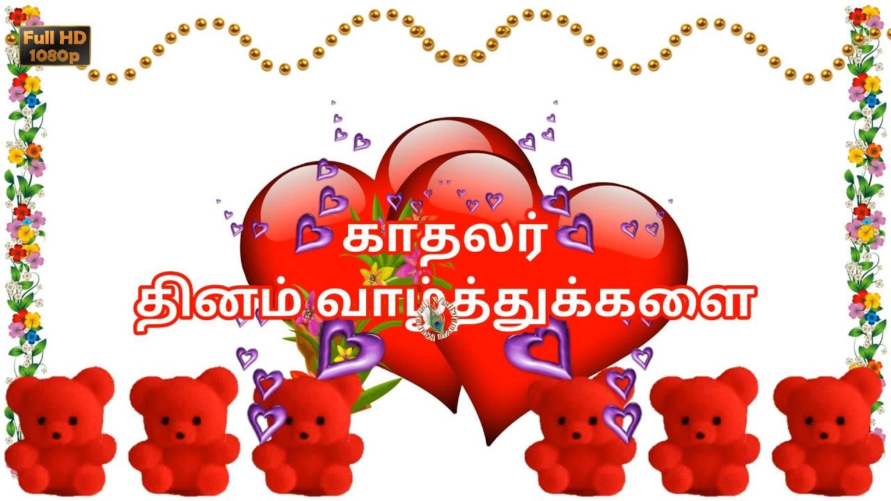 Happy valentines day video downloadwishestamil valentine day sms happy valentines day video downloadwishestamil valentine day smsgreetings valentines day 2018 m4hsunfo
