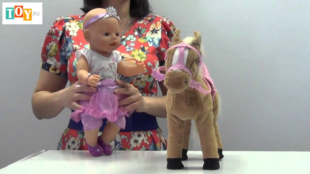 12 окт 2013. Mattel кукла барби и пони артикул, barbie v6858. Поднимите руку куклы barbie и лошадь подойдет к ней; опустите руку наполовину.