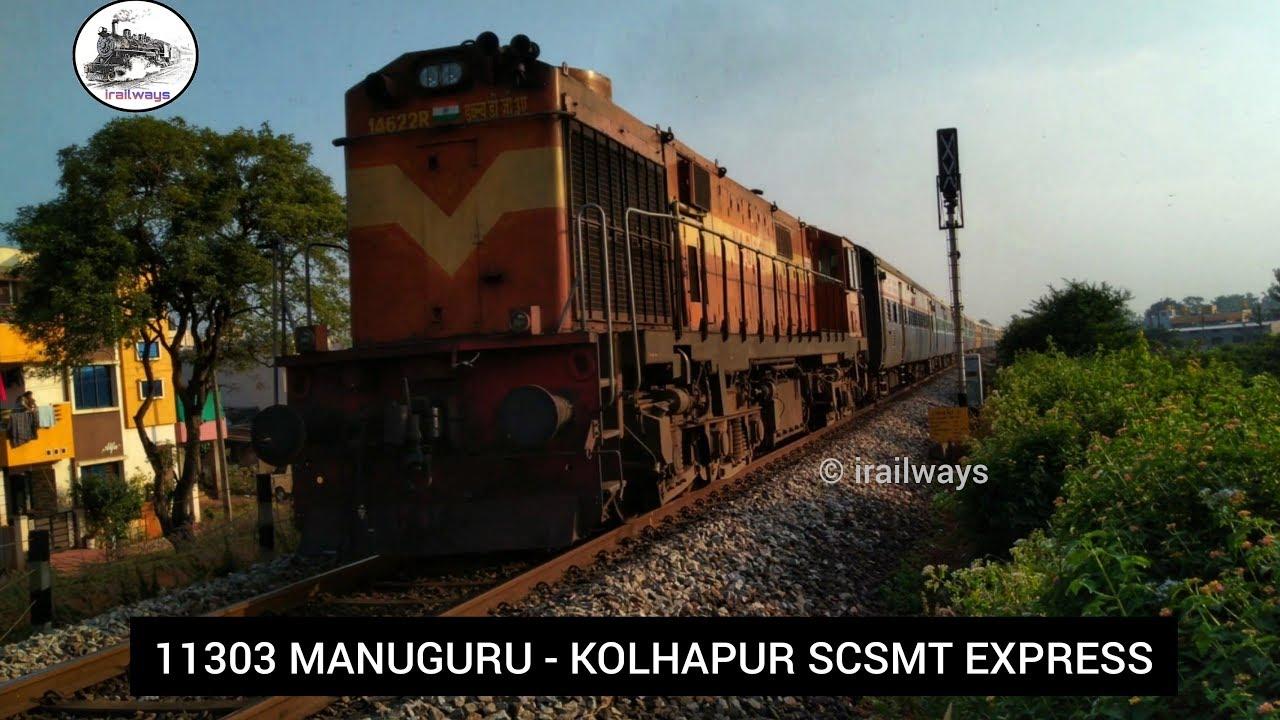 Download 11303/MANUGURU - KOLHAPUR SCSMT EXPRESS   INDIAN RAILWAYS