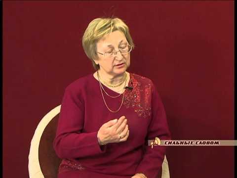 Одесский Доктор Тема: Онемение рук,ног,лица
