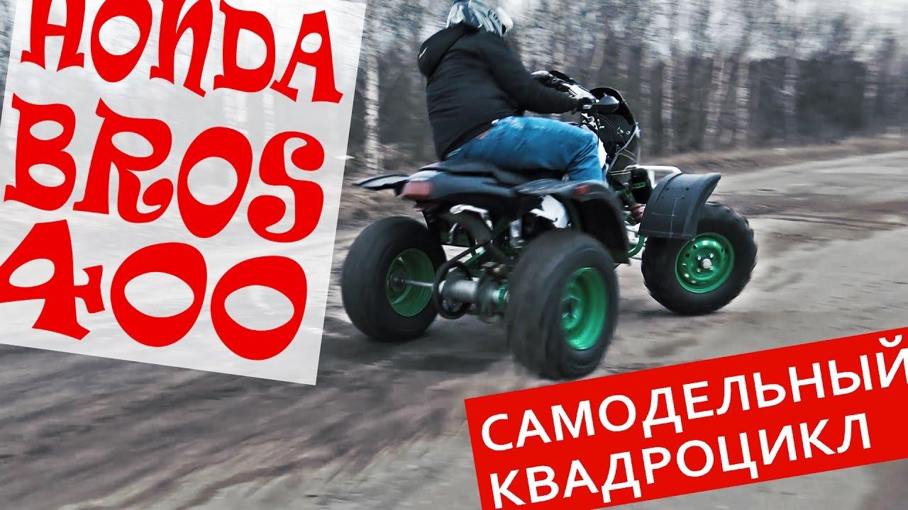Продажа мототехники. Квадроциклы, минибайки, миникроссы, мотоциклы кроссовые.