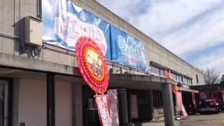 福島さくら遊学舎 春の文化祭/ガイナックス '15.3.28(土)①
