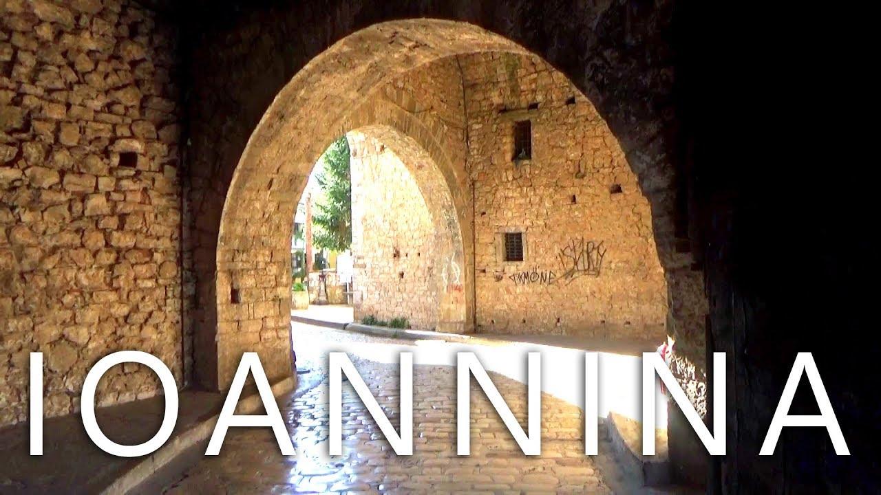 Ioannina, Greece ( Ιωάννινα, Ελλάδα ) - What to see in Ioannina Greece