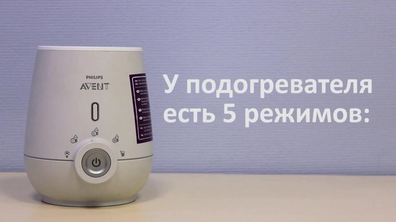 Инструкция подогреватель авент