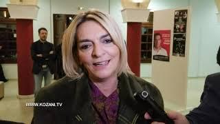 Η Π. Πέρκα για την επίσκεψη Τσίπρα στην Δυτική Μακεδονία