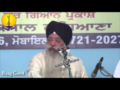 Raag Gond : Bhai Sarabjit Singh ji Rangila : AGSS 2014