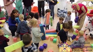 Поролоновое шоу на детский праздник: Зеленоград, Сходня, Химки, Солнечногорск