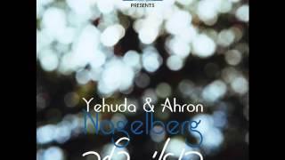 Yehuda and Ahron Nagelberg - Boee Kallah בואי כלה