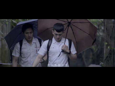 謝文傑(嘻小瓜) Wen J 【無動於衷】高畫質HD官方完整版 Official Music Video