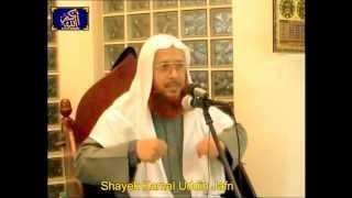 TARGET JANNAH পরকালিন নাজাত SHAYEK KAMALUDDIN JAFRI