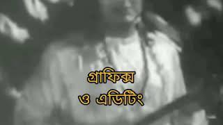 Tribute To Nazrul Video in MP4,HD MP4,FULL HD Mp4 Format - PieMP4 com