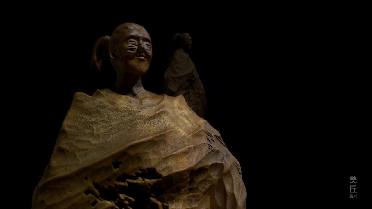 美丘美朮|雕塑家|黃瑞元|可以嗎