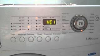 видео Срочный ремонт холодильников Ariston на дому