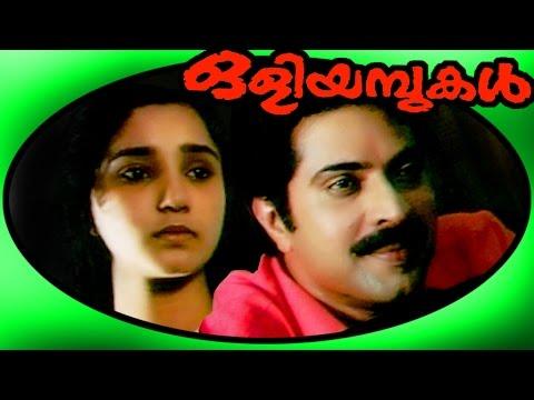 Oliyambukal | Superhit Malayalam Full  Movie | Mammootty & Rekha