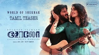 Solo World of Shekhar | Tamil Teaser | Dulquer Salmaan, Sai Dhanshika, Bejoy Nambiar | TrendMusic